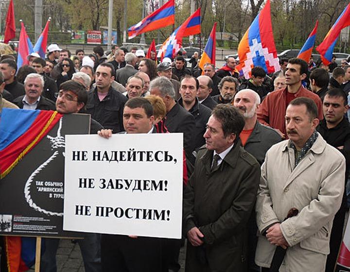 Армяне Москвы призвали Турцию возместить ущерб их народу за геноцид