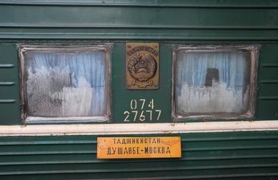 Вслед за ФСБ прекратить железнодорожное сообщение между Россией и Таджикистаном хочет Онищенко