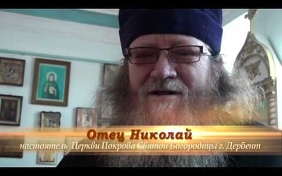 "Телевизионный цикл ""Россияне"". Дагестан."