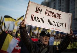Более 60% россиян заявили об особом значении русских в мировой истории