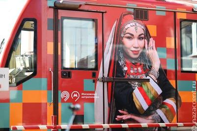 В Москве запустили поезд, посвященный истории и культуре Башкортостана