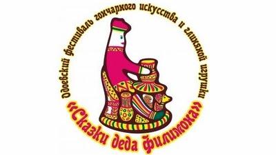 Фестиваль гончарного искусства и глиняной игрушки пройдет в Тульской области