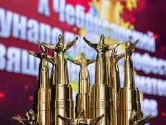 В Чебоксарах завершился кинофестиваль о малых народах