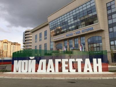 Тотальный диктант на лакском языке напишут в Москве и Нью-Йорке