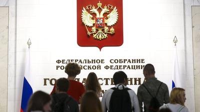Валерий Газзаев: Госдума обсуждала создание единого реестра КМН с представителями коренных народов
