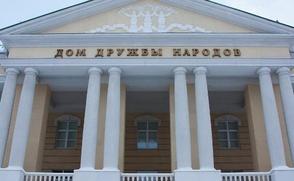 Дома дружбы народов Крыма и Татарстана договорились о сотрудничестве
