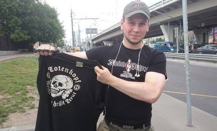 Соратник Тесака подозревается в участии в боевых действиях против ополчения Донбаса в качестве наемника