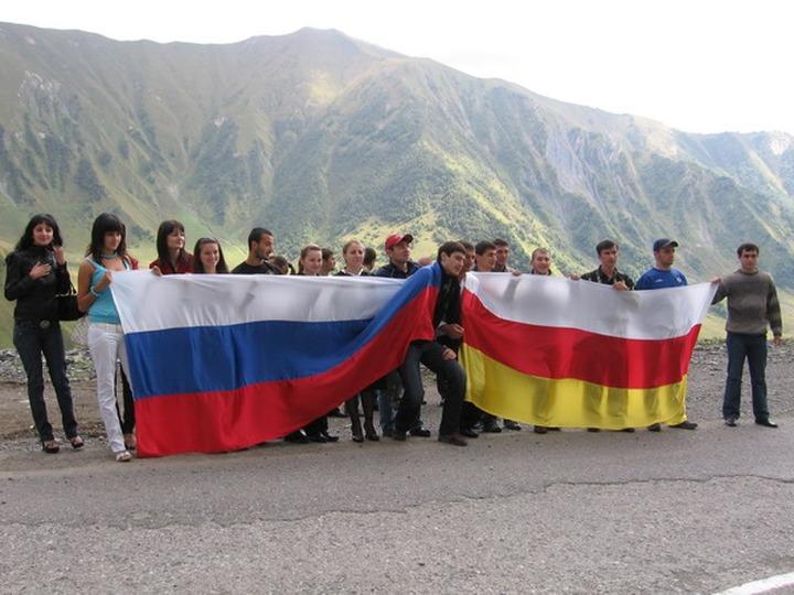 Трагедия Южной Осетии и российские немцы