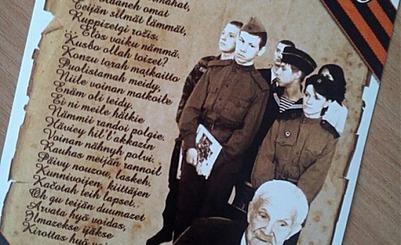 В Карелии зазвучат стихи о Победе на карельском и финском языках