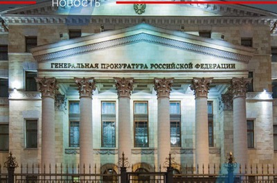 На долю мигрантов в России приходится менее 0,1% преступлений