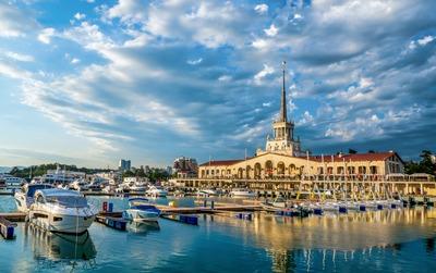 """Национальный фестиваль """"Солнце Красное"""" пройдет в Сочи"""