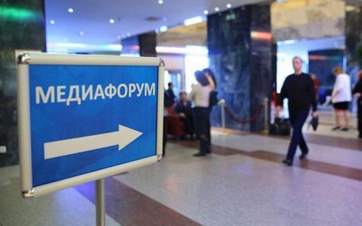 СМИротворцы в числе самых социально-ответственных журналистов РФ