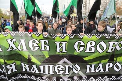 Два Русских марша прошли в Москве в День народного единства