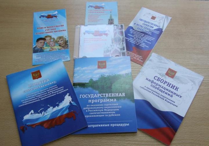 Ставрополье примет в соотечественники семиреченских казаков и граждан Украины