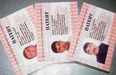 Патенты мигрантов принесут Москве в 2015 году 5 млрд рублей