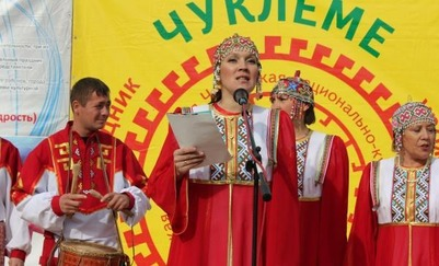 "В Самарской области отметят чувашский  праздник ""Чуклеме"""