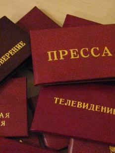 В Госдуме вызвал бурную дискуссию этический кодекс Гильдии межэтнической журналистики