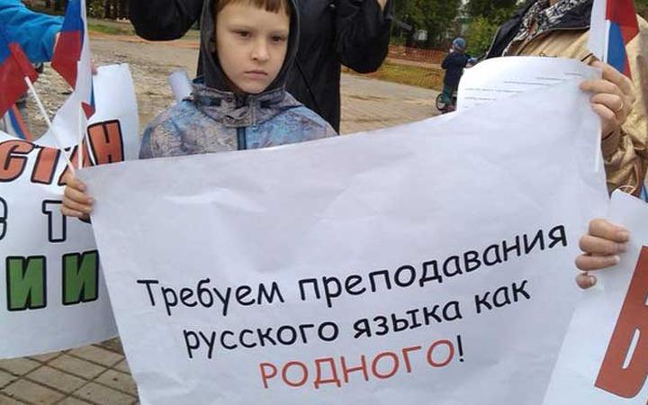 Митинг в защиту русского языка прошел в Татарстане