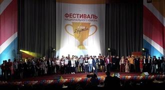 """Фестиваль национального юмора """"Кубок Дружбы"""" пройдет в Москве"""