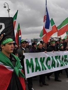 Союз татарской молодежи пикетировал консульство Турции с требованием признать геноцид