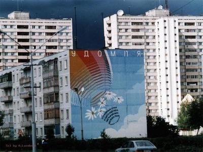 Националисты выезжают на место конфликта молодежи в Тверской области