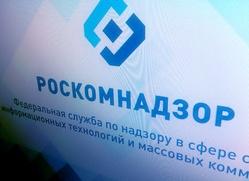 """Фильм """"Россия 88"""" разблокировали после переговоров Роскомнадзора и Генпрокуратуры"""