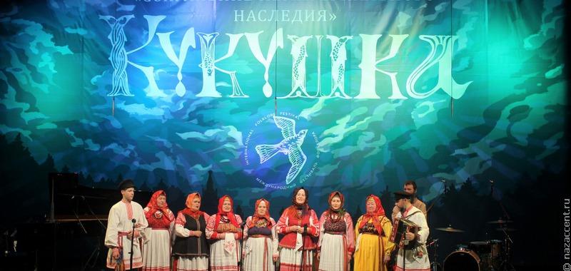 """Фестиваль русской и финской культуры """"Кукушка"""""""