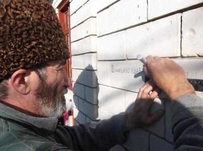 Черкесские активисты открыли Год скорби акцией памяти погибших в Русско-кавказской войне