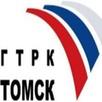 ГТРК Томск, Томск
