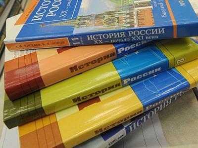 Фурсенко: Учебник истории не может быть единым