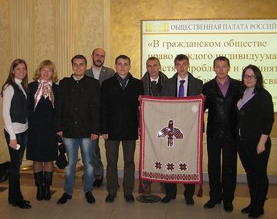Члены МАФУН поддержали проведение финно-угорской конференции в Санкт-Петербурге
