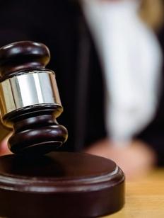 В Хабаровске крановщика будут судить за экстремизм