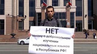 Татарские активисты рассказали о своих опасениях на митинге против языкового закона