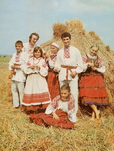 фото белорусские костюмы