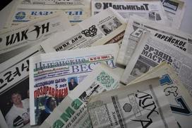"""На форуме региональных и национальных СМИ журналисты пожаловались на """"Почту России"""""""