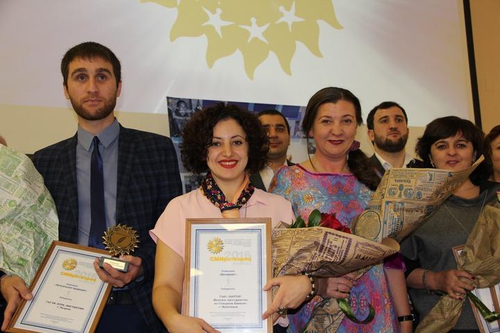 """Награждение победителей """"СМИротворца"""" во Владикавказе"""