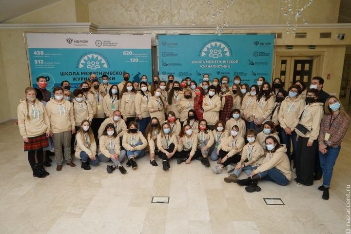 Школа межэтнической журналистики начинает работу в 27 регионах России