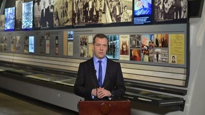 Медведев: Трагедия еврейского народа касается каждого вне зависимости от веры и национальности