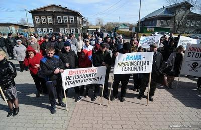 Коми-ижемцы провели митинг против загрязнения реки нефтью
