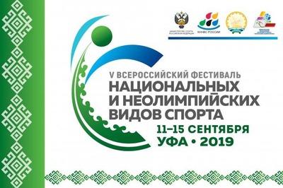 В лапте и перетягивании каната посоревнуются участники Всероссийского фестиваля национальных видов спорта