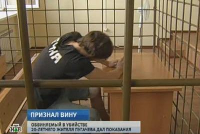 Задержанный за убийство десантника в Пугачеве дал показания против двоюродных братьев