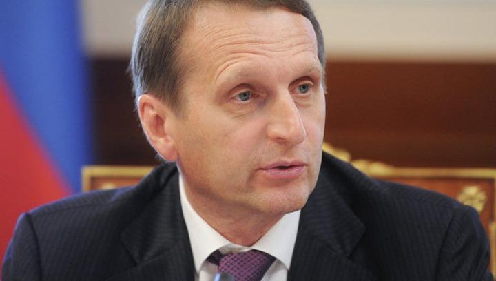 Нарышкин: Участники драки в Госдуме недостойны депутатского звания