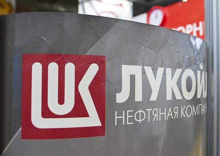 ЛУКОЙЛ отказался от разработок на территории аганских хантов