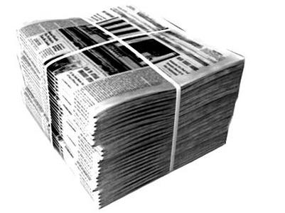 В Калмыкии изъяли тираж газеты с материалами об Украине и съезде калмыков