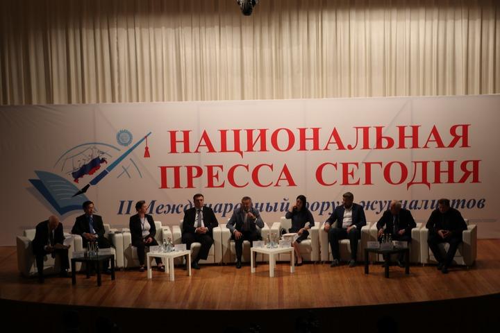На форуме журналистов в Элисте обсудили состояние национальной прессы