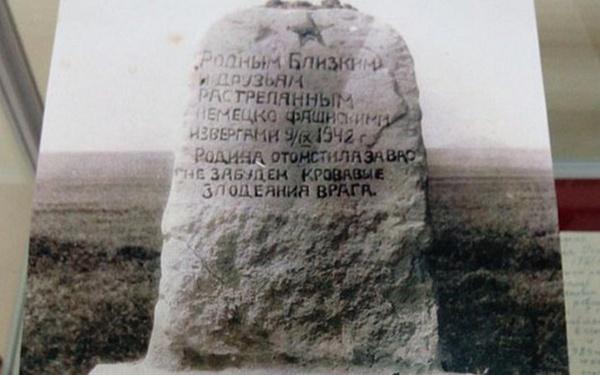 Памятник жертвам Холокоста установят в Минеральных Водах
