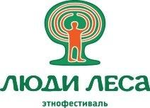 """Этнофестиваль """"Люди Леса"""" впервые пройдет в Сыктывкаре"""