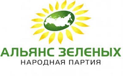 Партия Митволя предложила националистам пойти на выборы по ее спискам