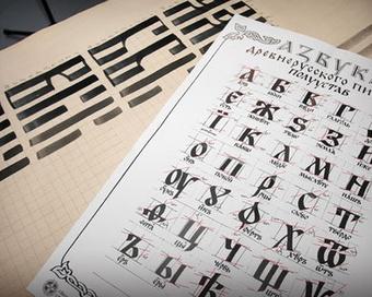 10 фраз на русском языке, о которых вы могли не знать