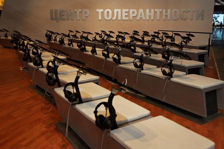 В регионах России построят центры толерантности